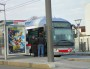 Arrêt de bus C3, Campus Hotel de Ville Vaux-en-Velin. Crédits Axel Poulain/Rue89Lyon