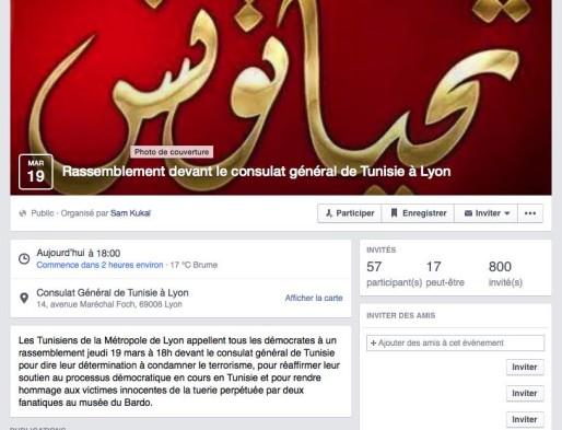 Page de l'événement Facebook appelant au rassemblement en soutien aux victimes tunisiennes