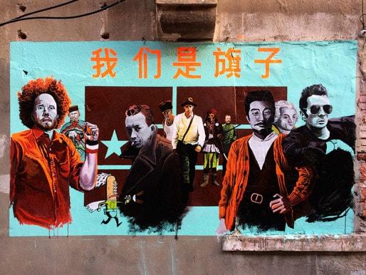 Peinture murale réalisée à Shangaï en octobre 2015.