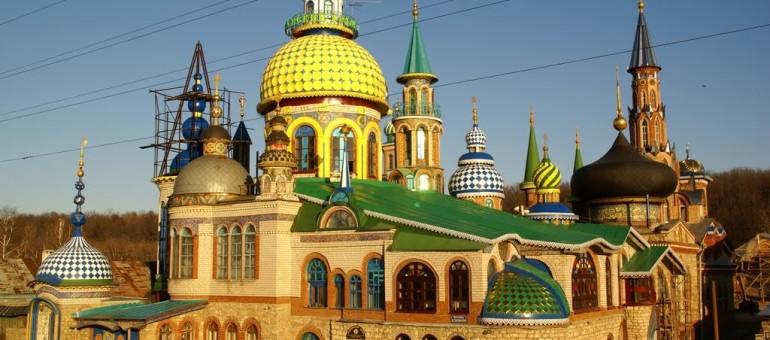 Un lieu de culte partagé par tous ? Bienvenue au Temple Universel de Kazan