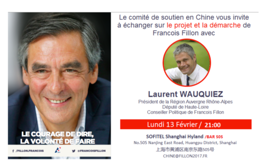 Carton d'invitation pour la soirée de lever de fonds pour la campagne de François Fillon à Shangaï avec Laurent Wauquiez. DR