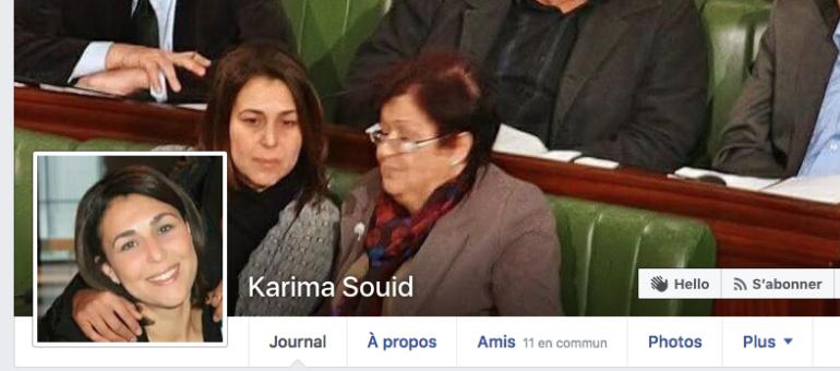 Procès de Karima Souid : «J'ai le droit de penser que la police est incompétente et de le dire»