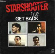 """Deuxième album du groupe Starshooter, """"Get-baque"""" édité par Pathé/EMI et sorti en 1978."""