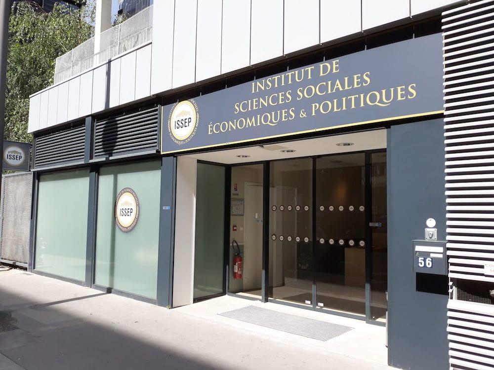 L'entrée de L'ISSEP, l'école de Marion Maréchal dans le quartier Confluence à Lyon ©LB/Rue89Lyon