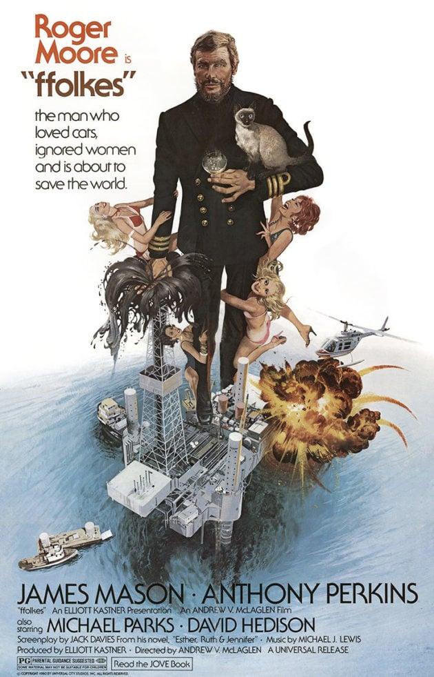 Une affiche très inspirée de James Bond.
