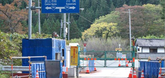 «Huit ans après la catastrophe nucléaire, quelles perspectives à Fukushima ?»