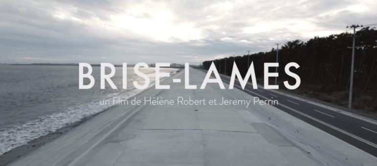 Festival Interférences à Lyon, le documentaire comme on l'aime