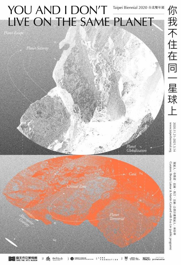 Affiche biennale Taipei